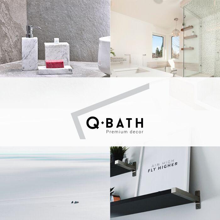 O marce Q-BATH